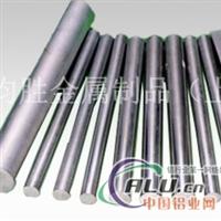 5050铝棒5050铝合金5050铝管