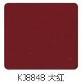 大红铝塑板 3mm铝塑板