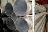 厂专业生产7075无缝铝管性能