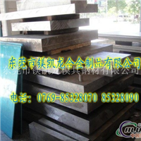 美国进口7075铝板 7075铝板价格