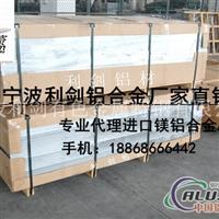 6061T6抗腐蚀性6061铝合金板