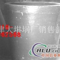 800公斤碳化硅坩埚价格