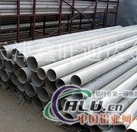 7075T6铝管+7075T6铝管价格