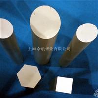 2219T62铝板精加工大板切割