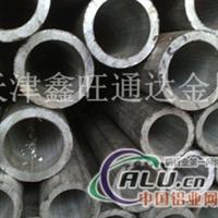 6061t6铝板价格6061t6铝板铝