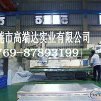 光亮铝板6063 贴膜铝板6063t4单价