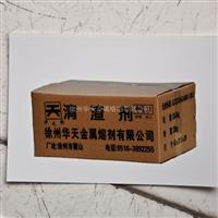 清渣劑的性能和用途—江蘇華企