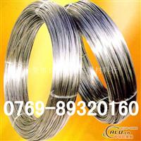 7075铝合金线 进口7075光亮铝线