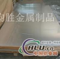 2618鋁板2618鋁棒出廠價
