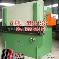 WC67K液壓數控板料折彎機