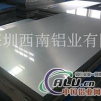 2014鋁板/鋁扣板/6063鋁板