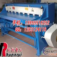 Q11機械剪板機
