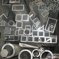 橢圓鋁管,異形鋁管