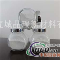氧化铝催化载体/导电复合陶瓷催化载体 纳米氧化铝载体