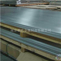 进口4104铝排 4104铝板价格