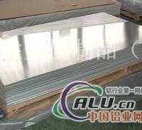 1060花纹铝板 1060五条筋铝板