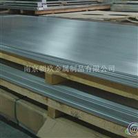 5B06铝材价格 5B06铝棒材质
