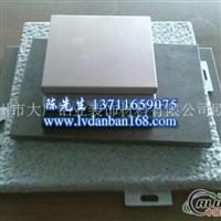 深圳氟碳铝蜂窝规格 冲孔聚酯铝蜂窝批发 滚涂铝蜂窝 铝蜂窝瓦能板
