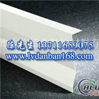 北京建筑建材生產銷售鋁掛片 鋁垂片批發 7字型鋁掛片鋁垂片規格齊全 噴粉滴水鋁掛片 鋁葉片廠家