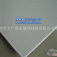 云南生產銷售噴粉鋁扣板廠家 沖孔鋁扣板批發 聚酯沖孔鋁扣板 鋁方板技術報價 對角沖孔鋁扣板