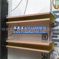 重庆U型方通 磨砂方通 生产销售U型槽铝方通厂家 铝型材铝方通规格 木纹U型槽铝方通成批出售 铝圆管技术报价