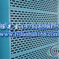 木纹勾搭式铝单板厂家 冲孔异形铝单板规格齐全 较便宜的铝单板幕墙 喷粉冲孔铝单板批发