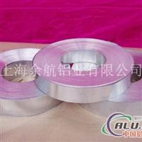 7050T7451铝卷生产厂家