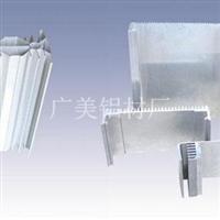 供应挤压铝合金型材