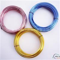 6063氧化漆包铝线,彩色铝线报价
