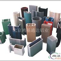 装饰铝型材家具铝型材