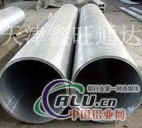 6063精密铝管,国标6082铝管价格