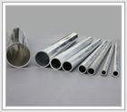 空心铝管50铝管30铝扁管