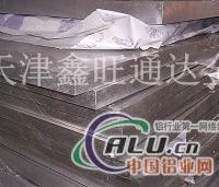 5052铝板价格,5052铝板性能
