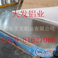 6082氧化铝板,5056拉丝铝卷板