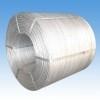 7001铝镁合金线,7002铝镁合金线