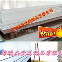 7075T4铝板型号供应