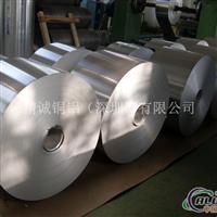 彩涂鋁帶5086鋁帶分條價格