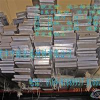 【铝合金板材规格】铝板材价格