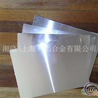 5183铝板(5183铝板)5183铝板密度