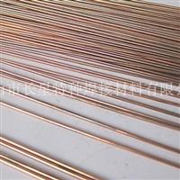 低溫鋁焊絲