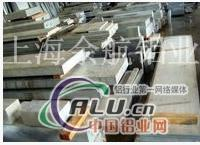 西南铝1A97铝板行情报价
