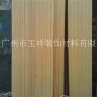 木纹铝单板 规格定做
