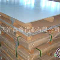 防锈铝板3003铝板 铝卷LY12铝排
