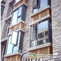 大量供应木纹百叶窗