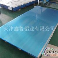 5052防锈铝板用于交通车辆、船舶