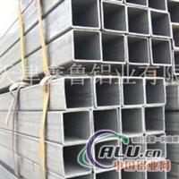 无缝铝管 厚壁铝管 铝方管