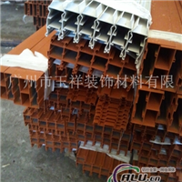 异形铝方通 型材铝方通厂家价格