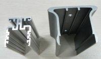 工业铝型材 <em>铝合金</em> 铝加工