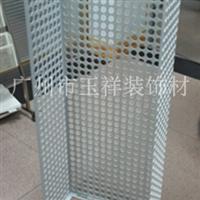 氟碳喷涂冲孔造型铝单板