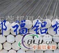 5052进口美国铝合金